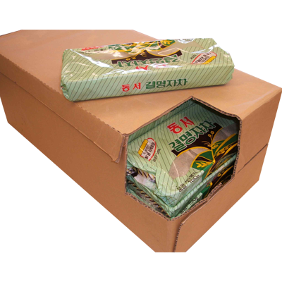 Wrap Around Case Packer